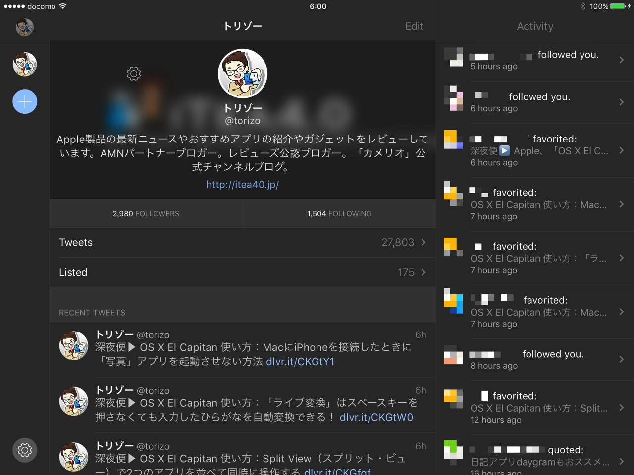 Tweetbot 4 for twitter official release3