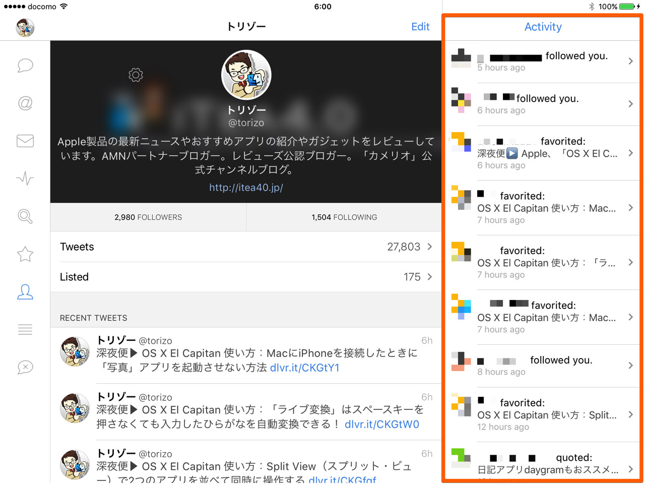 Tweetbot 4 for twitter official release4
