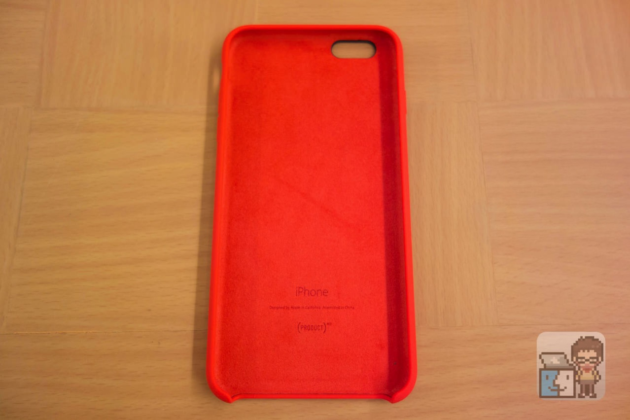 Unboxing iphone 6s plus silicone case product red12