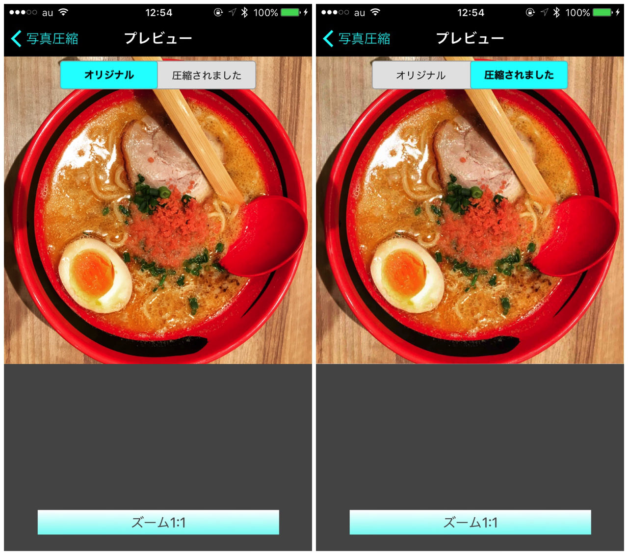 Compression and resizing of multiple photos2