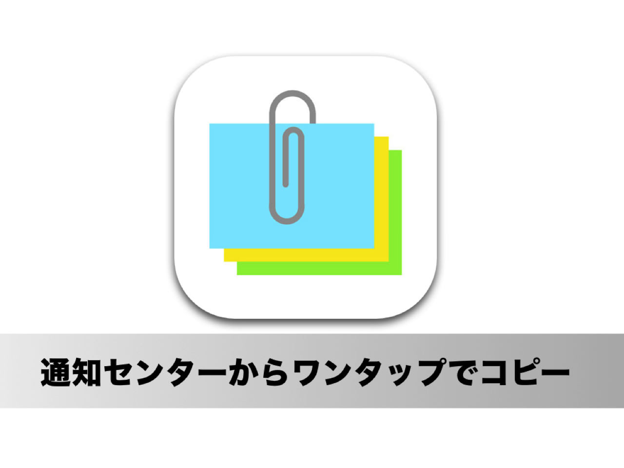Apple TV(第4世代):アプリの場所を移動させる(並び替える)方法