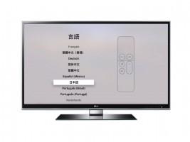 Macの画面を「Apple TV」経由でテレビモニターに表示できるMacアプリ「AirParrot 2」