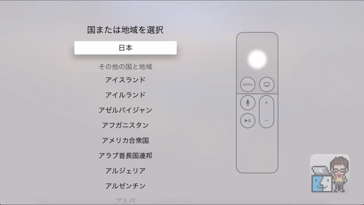 Fourth generation set up and initial setting3