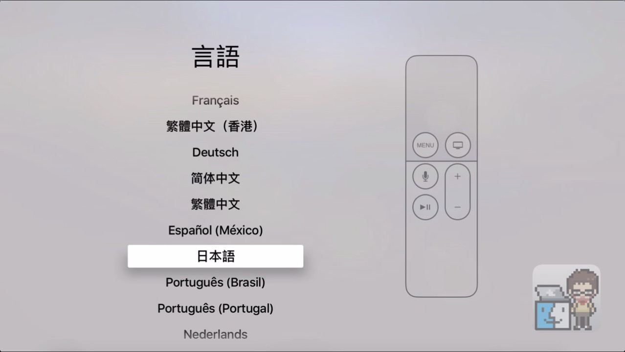 Fourth generation set up and initial setting4