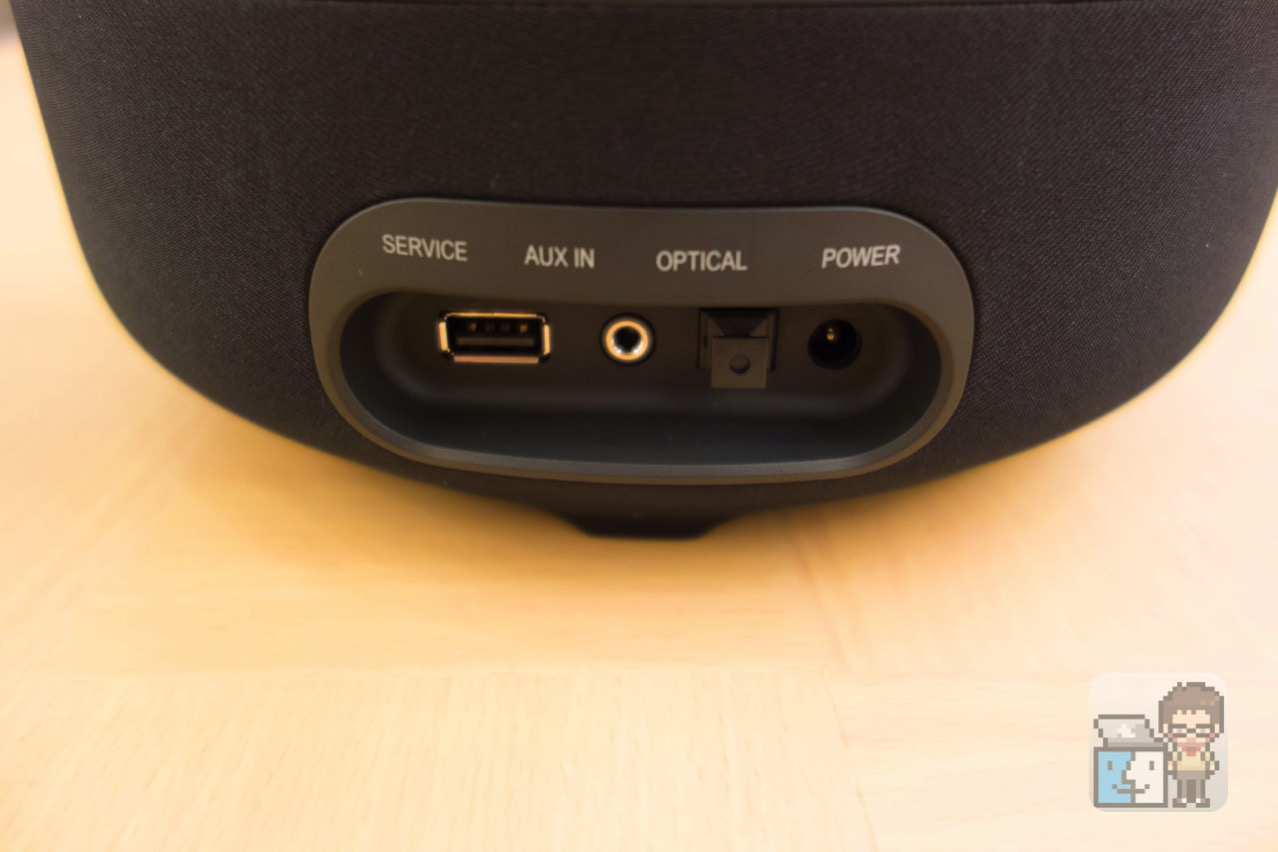 Harman kardon aura unboxing1