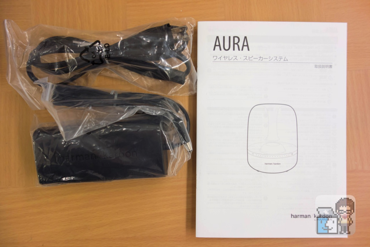 Harman kardon aura unboxing7