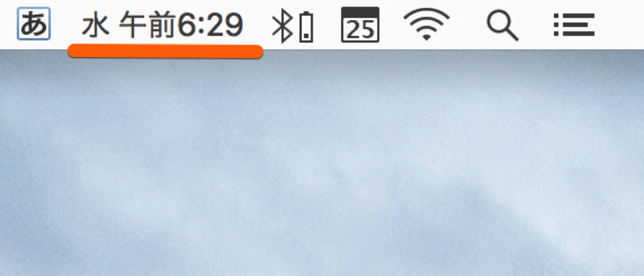 How to change the time display of the menu bar4
