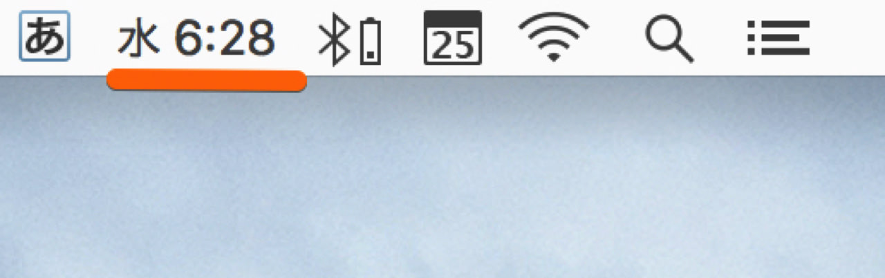 How to change the time display of the menu bar5