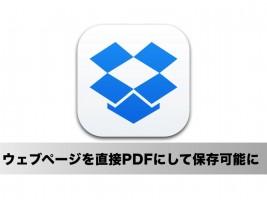 通知センターからワンタップでテキストをコピー&ペーストできるiPhoneアプリ「Clip & Paste」