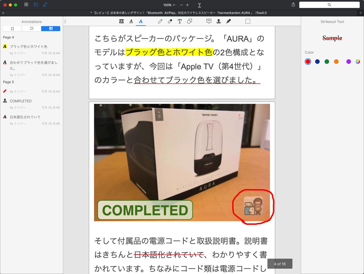 Mac version of pdf expert first impression1