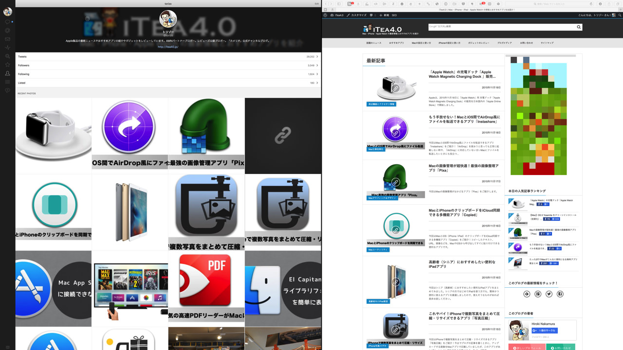 Mac version of tweetbot version 2 2 release2