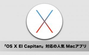 Macのメニューバーにある時間設定を変更する方法