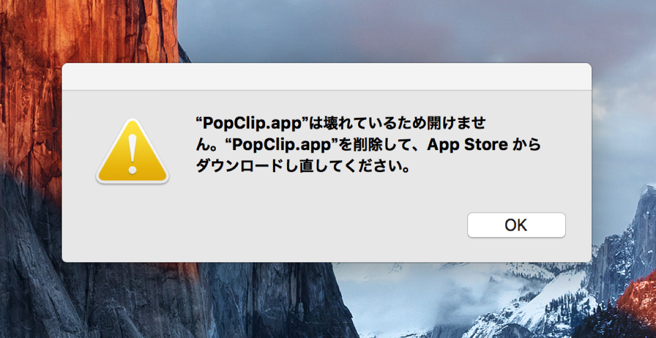 Remedy mac app not open broken2