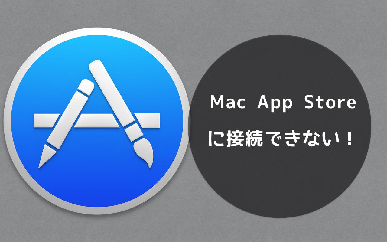 Apple TV(第4世代)で「iTunes Store」の映画を購入(or レンタル)する方法