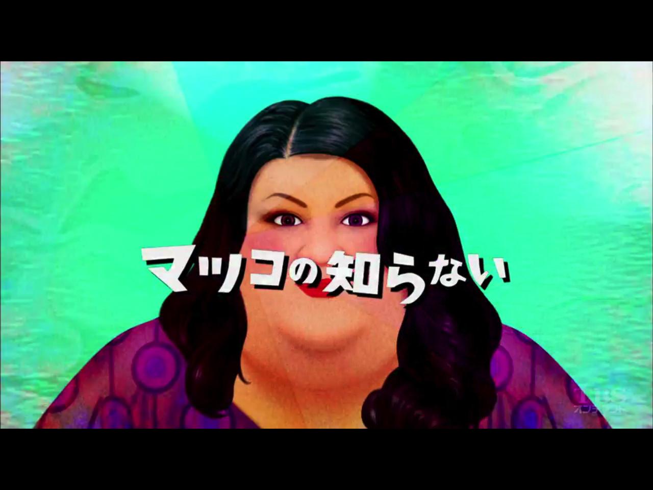 「TVer(ティーバー)」がiPadに対応!見逃したテレビ番組を ...