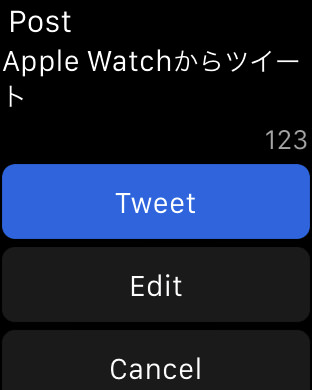 Tweetbot 4 for twitter v4 1 apple watch2