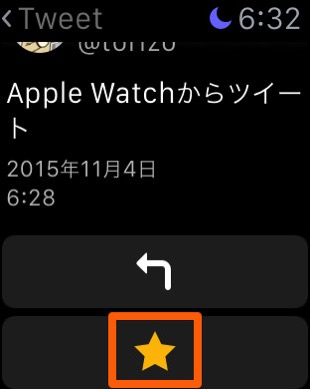 Tweetbot 4 for twitter v4 1 apple watch4