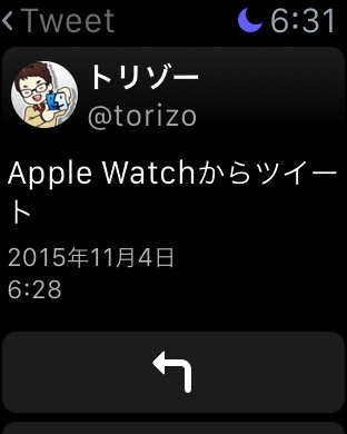 Tweetbot 4 for twitter v4 1 apple watch5
