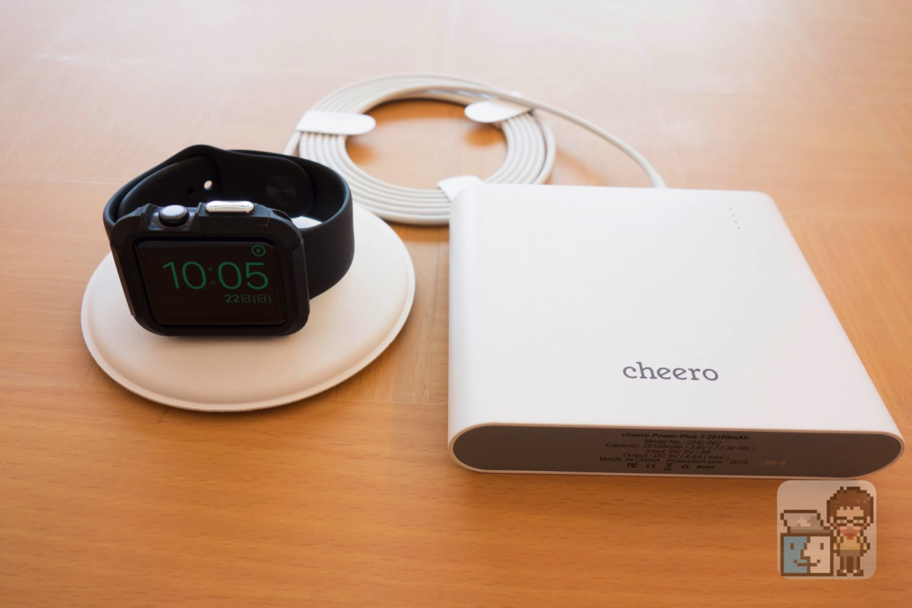 Unboxing apple watch magnetic charging dock6