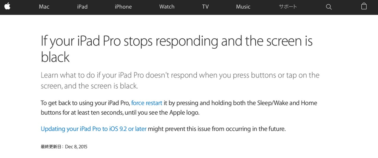 Action stops problem of ipad pro has been resolved
