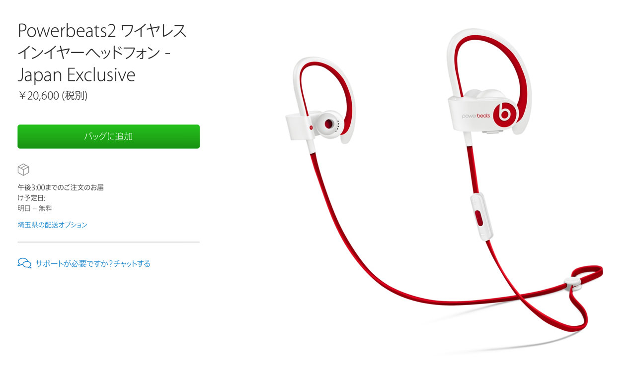 Beats solo2 wireless on ear headphones japan exclusive4