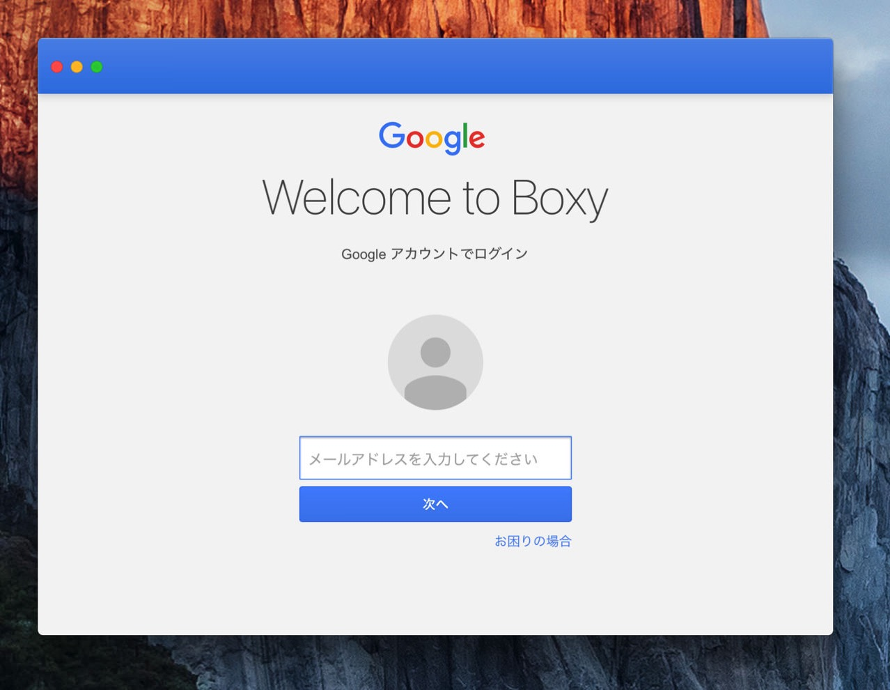 Boxy inbox by gmail email client3