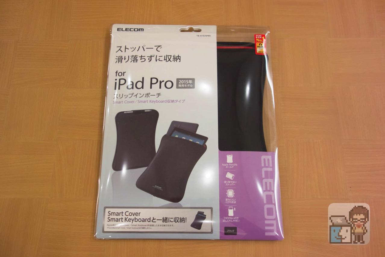 Elecom ipad pro slip in pouch9