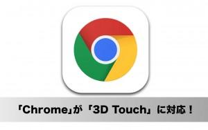 画像編集アプリ「Pixelmator for iOS」が「Apple Pencil」の傾き検知機能をサポート