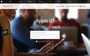 Macでウェブページ全体をキャプチャできるアプリ「Page Booth」