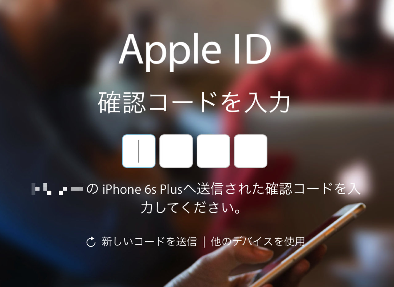 Official site of apple id has been renewed3