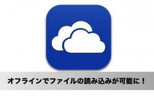 iPad Pro で最高の執筆環境を実現できるMarkdown(マークダウン)記法のテキストエディタ「Ulysses for iPad」