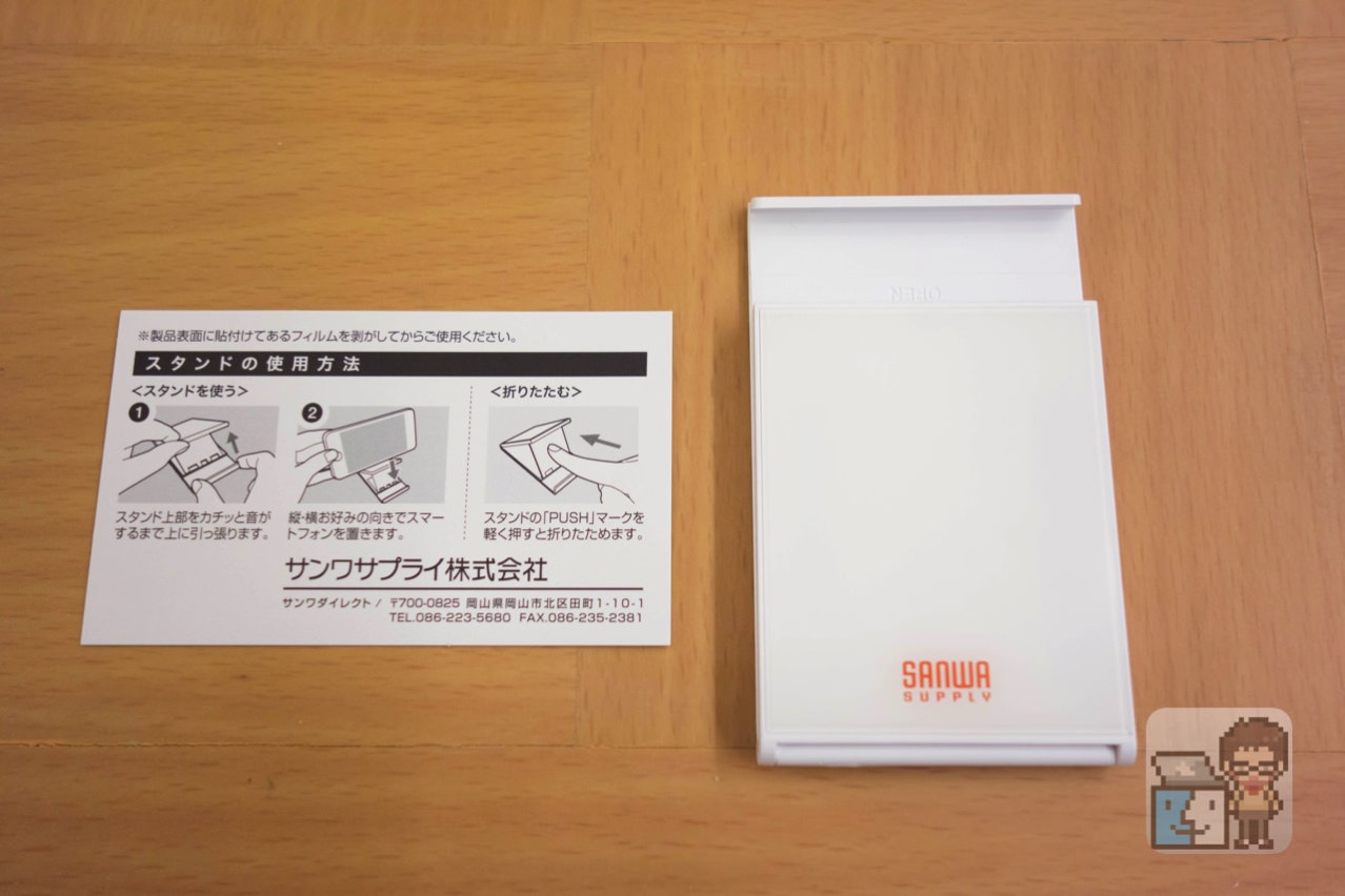 Sanwa direct iphone Folding stand12