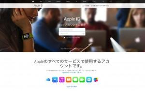 ATOK for iOS:「フラワータッチ入力」の新機能が搭載!