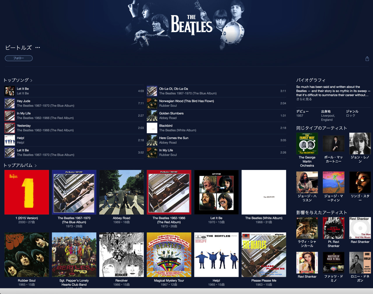 The beatles music distribution start at apple music2