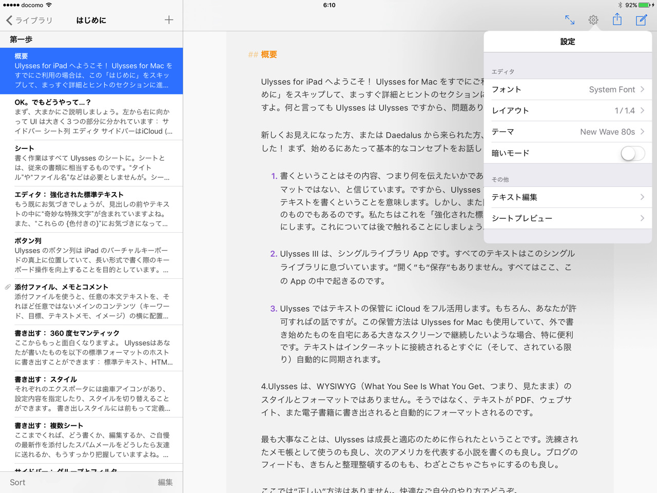 Ulysses for ipad2