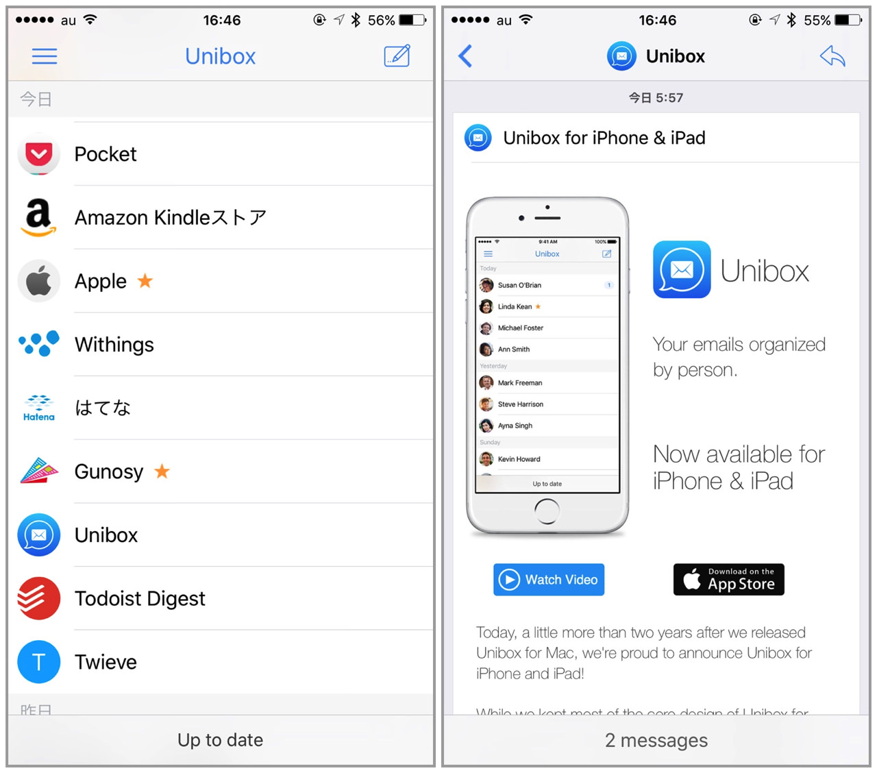 Unibox iphone app version release1