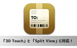 超便利!スペースキーを1回押すだけでファイルの中身を表示できる「Quick Look(クイック・ルック)」