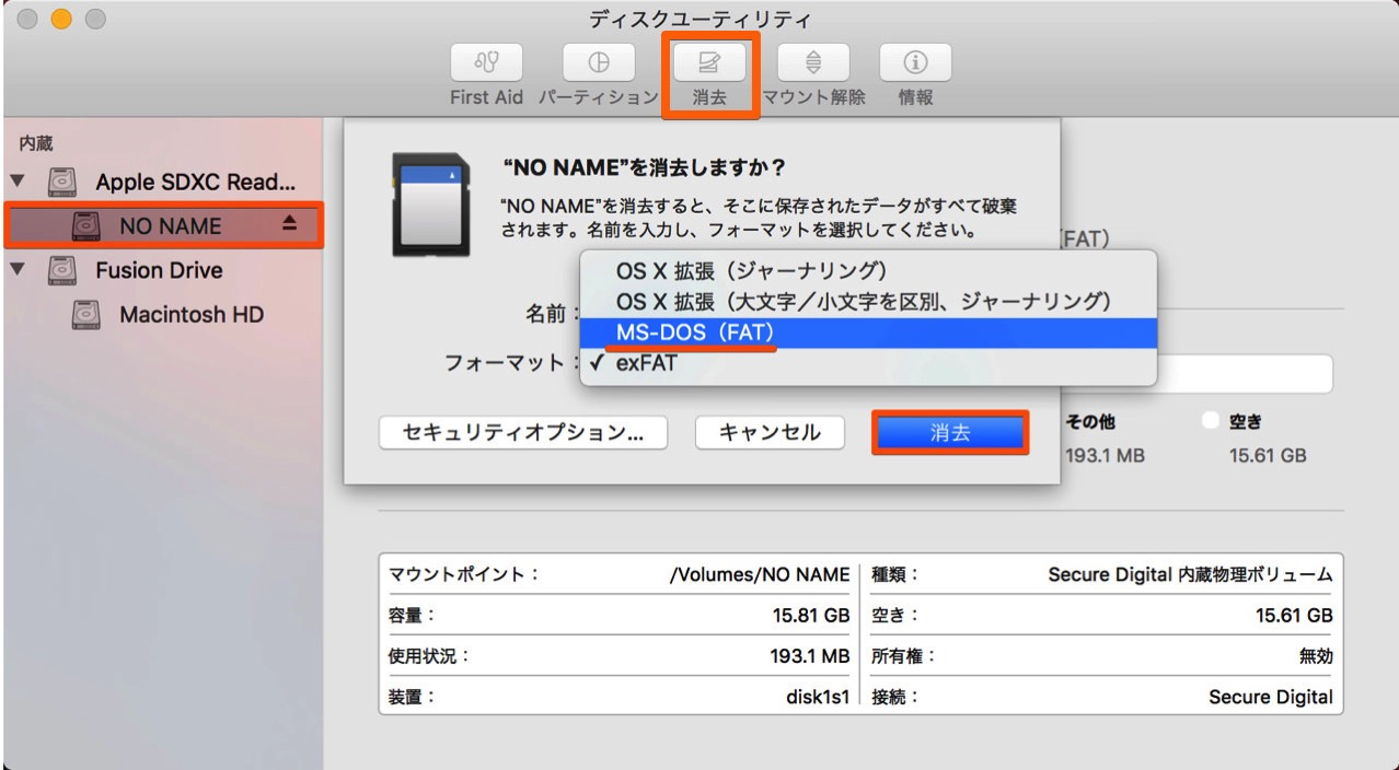 How to initialize the sd card in the mac9