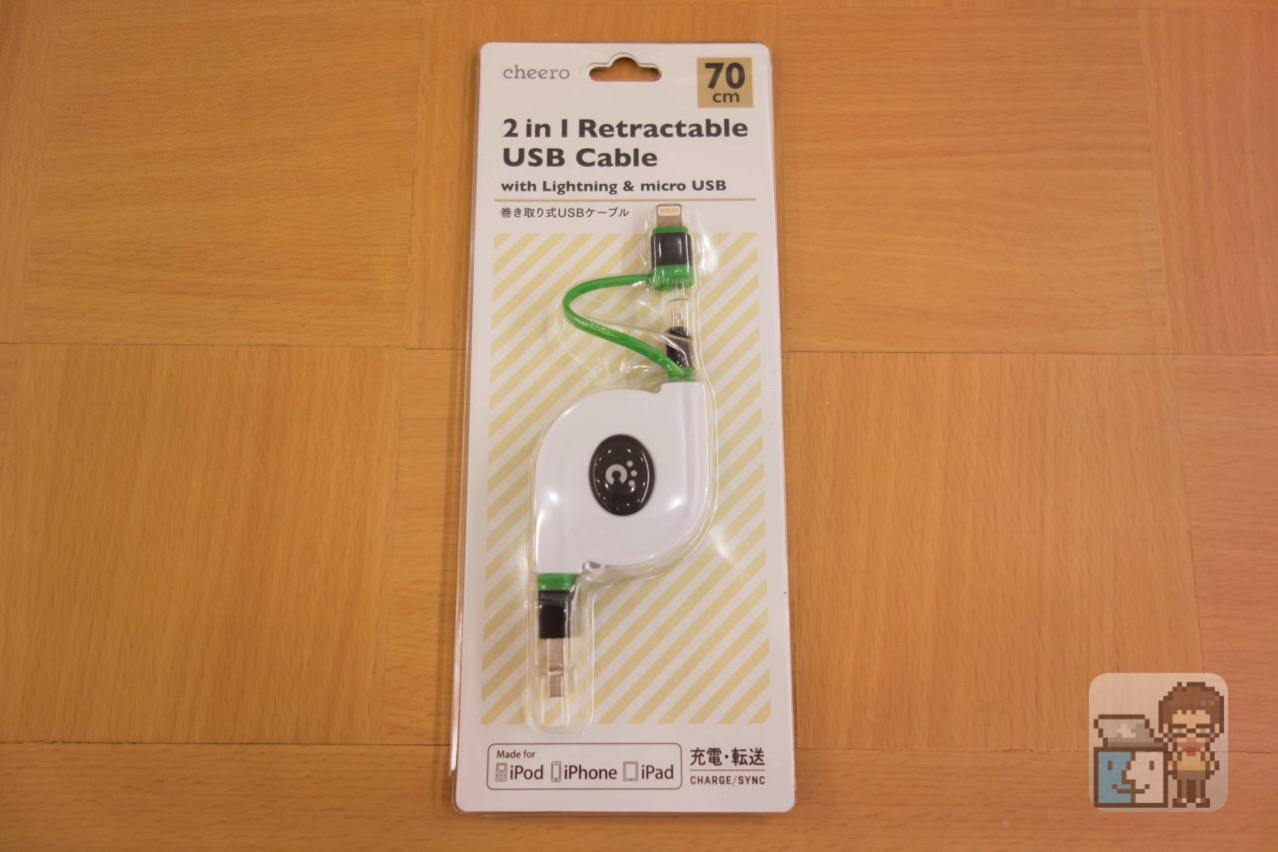 Cheero 2in1 retractable usb cable white and green5
