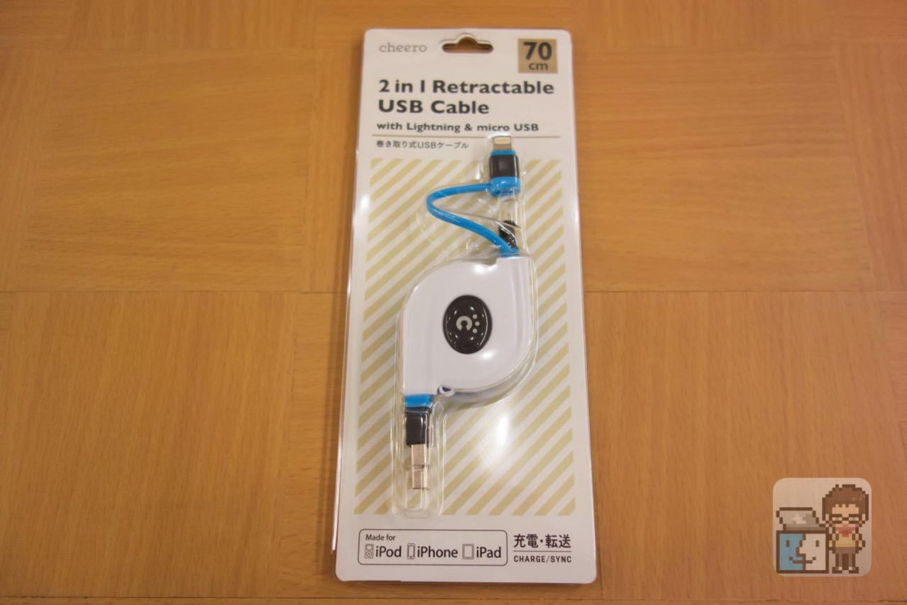 Cheero 2in1 retractable usb cable6