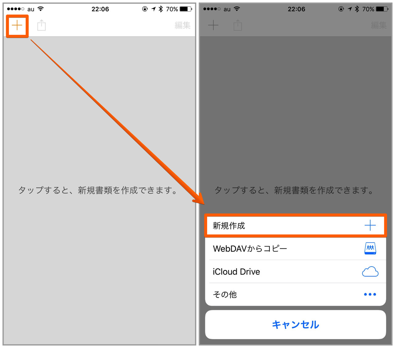 How to create password protected pdf only in iphone and ipad1