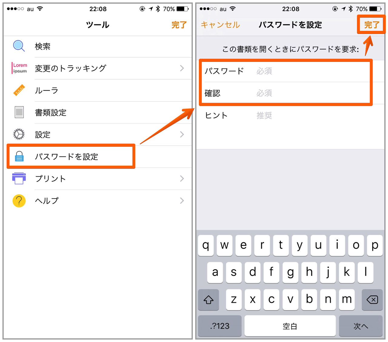 How to create password protected pdf only in iphone and ipad5