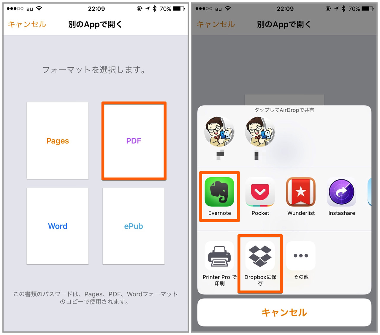 How to create password protected pdf only in iphone and ipad6