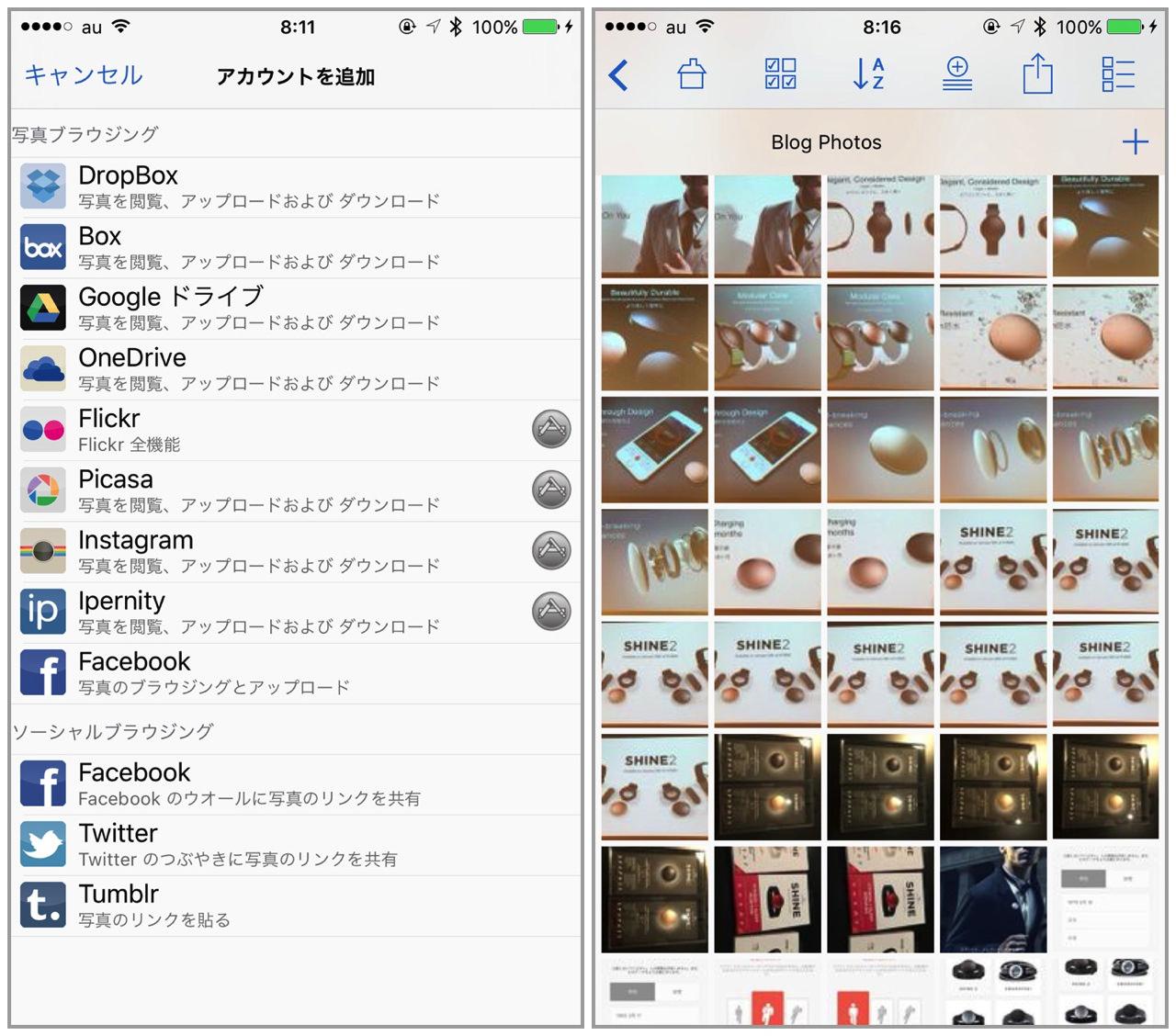 Photostackr for cloud3