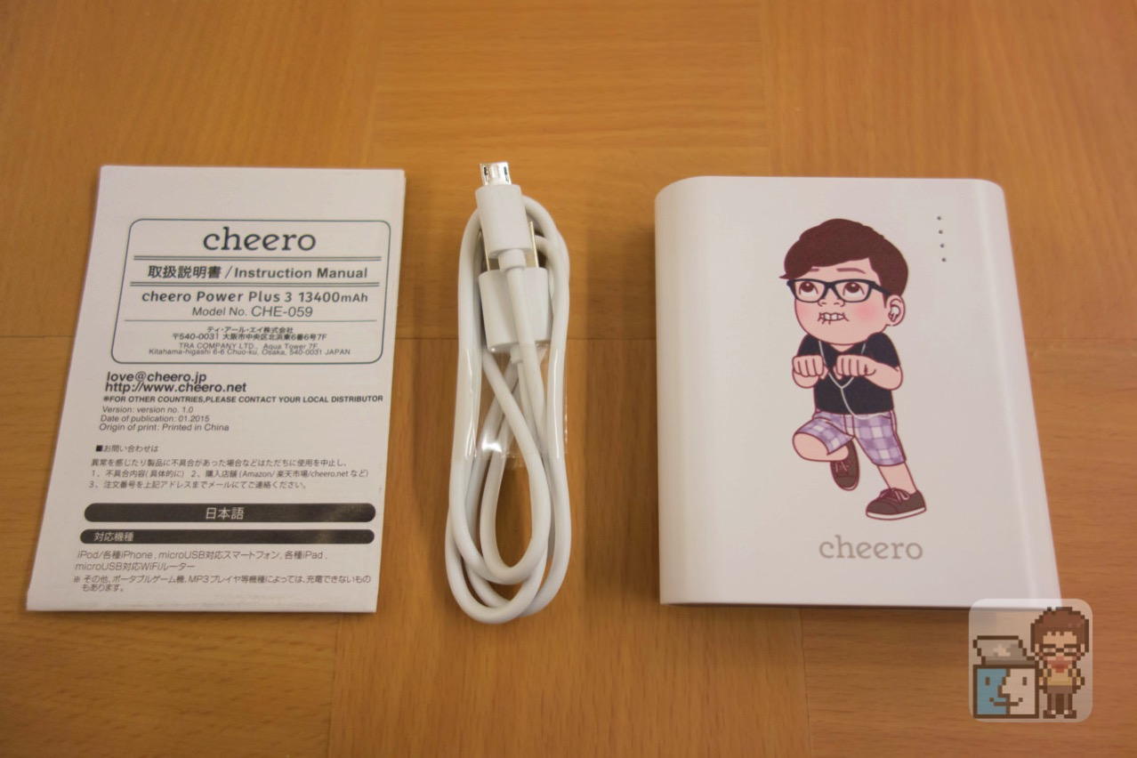 Cheero power plus 3 13400mah hikakin model8