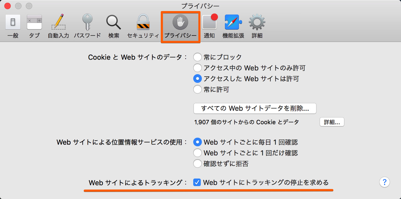How to browse the web site without leaving the safari history of mac1
