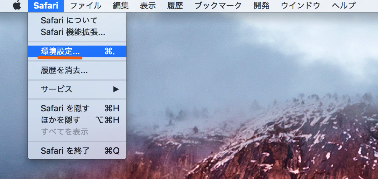 How to browse the web site without leaving the safari history of mac5