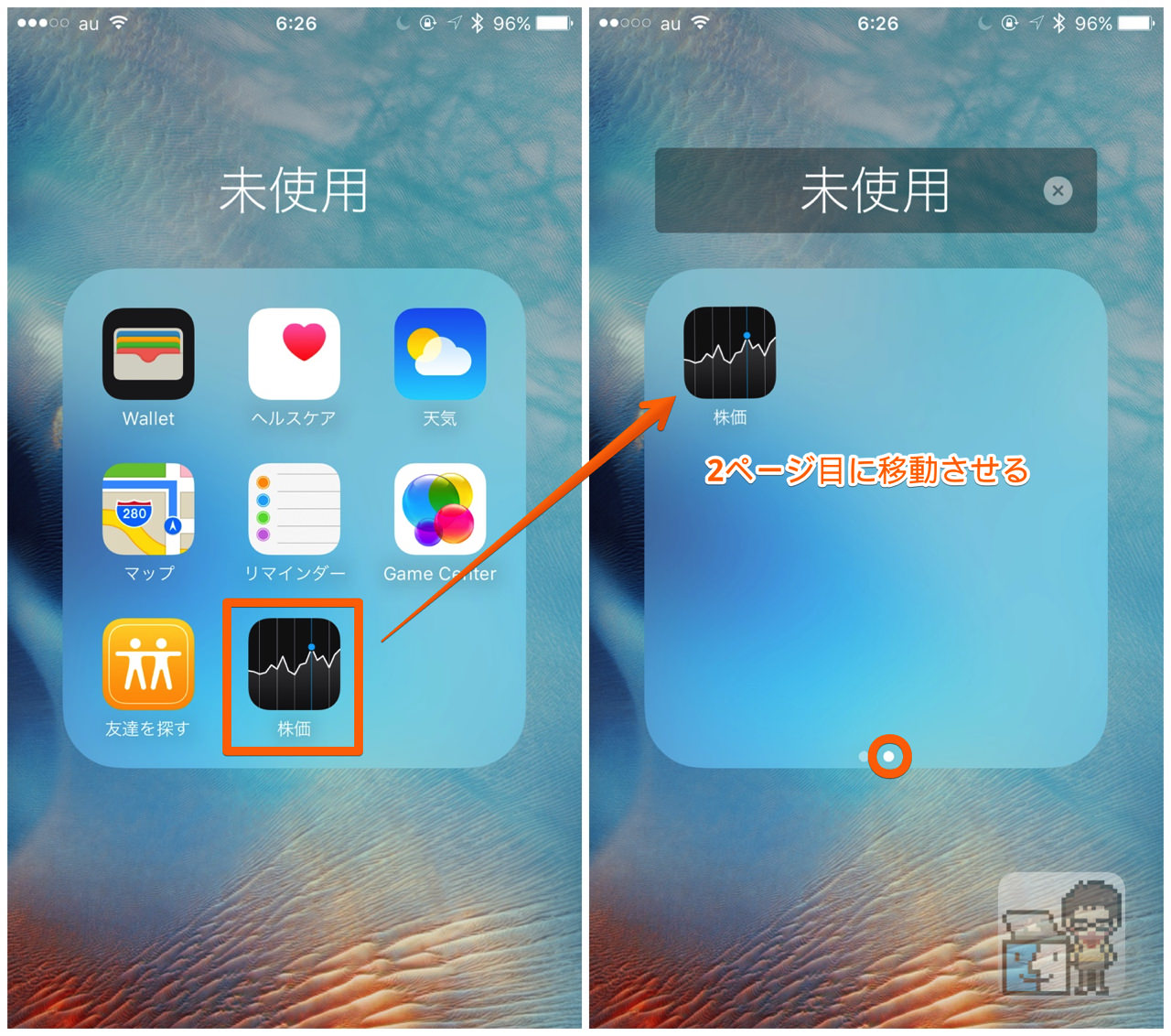 How to easily hide the apps iphone2