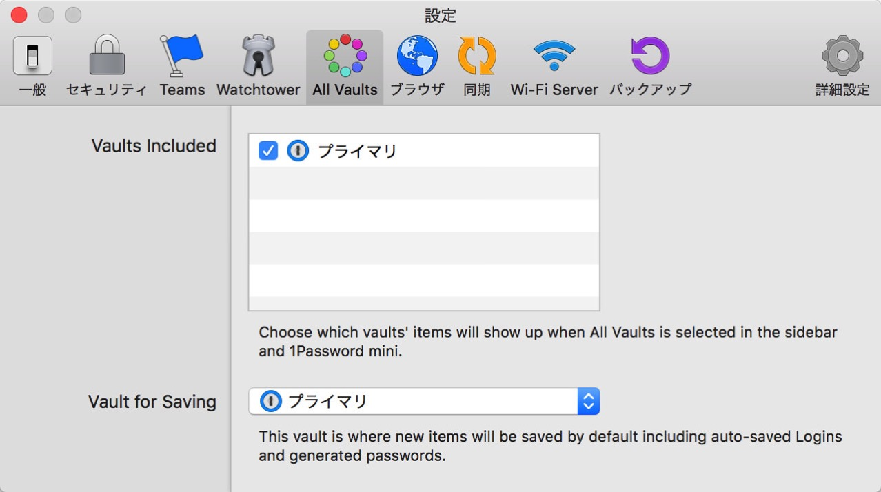 Mac app store version 1password for mac v6 is release3