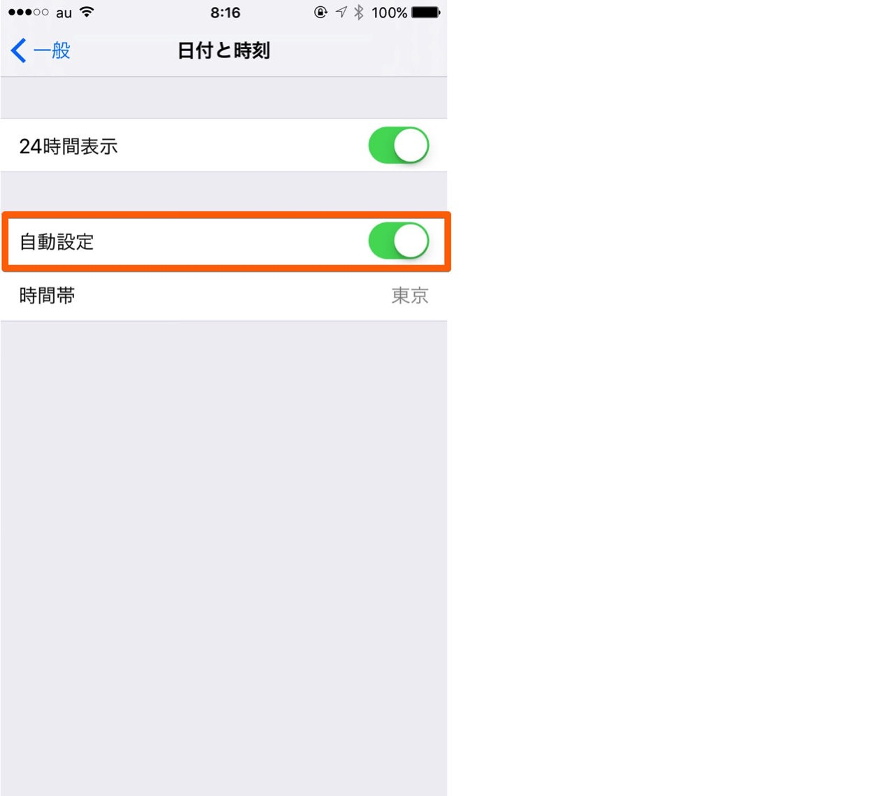 Problem battery charge not displayed correctly occurred on iphone 6s and 6s plus2
